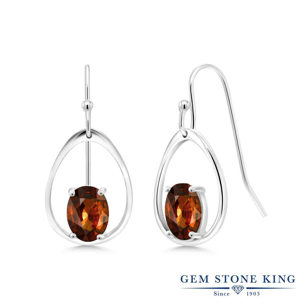 Gem Stone King 3.85カラット 天然石 ジルコン (ブラウン) シルバー925 ピアス レディース 大粒 シンプル ぶら下がり フレンチワイヤー 天然石 金属アレルギー対応 誕生日プレゼント