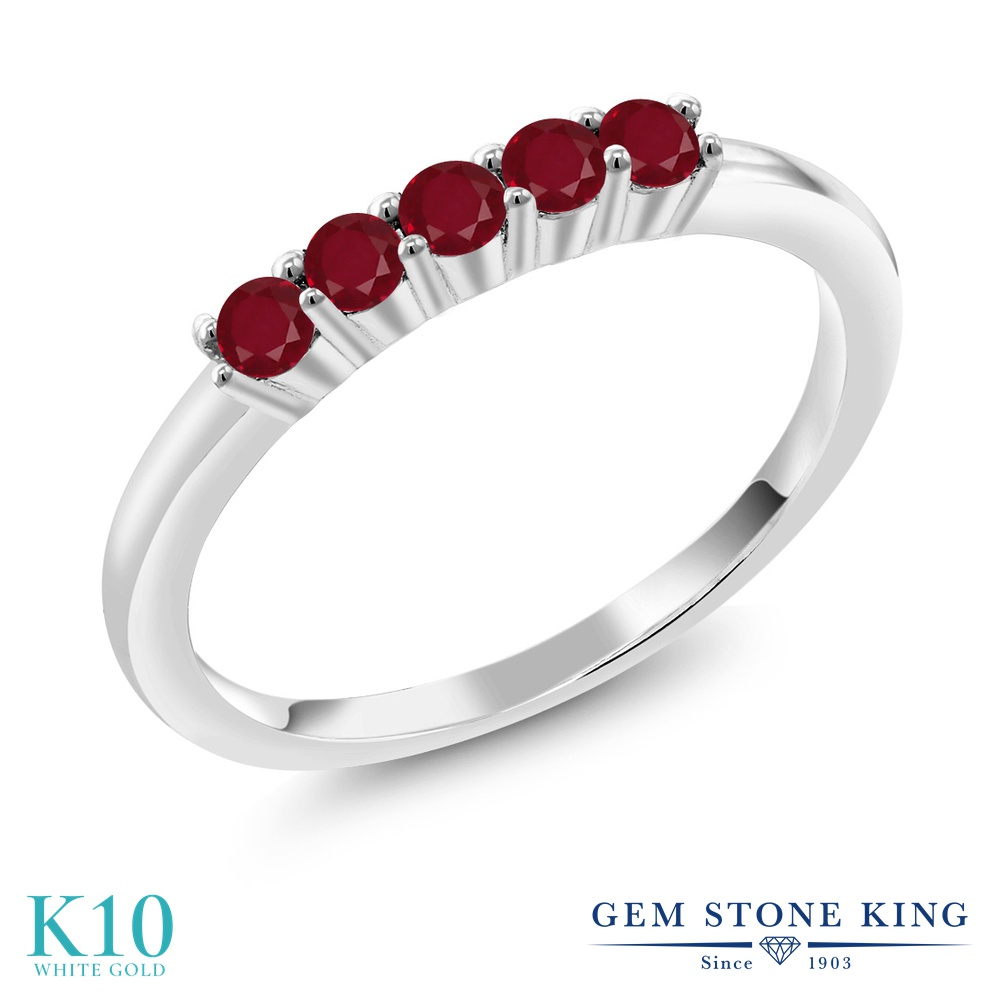 【10%OFF】 Gem Stone King 0.7カラット 天然 ルビー 指輪 リング レディース 10金 ホワイトゴールド K10 小粒 バンド 天然石 7月 誕生石 結婚指輪 ウェディングバンド