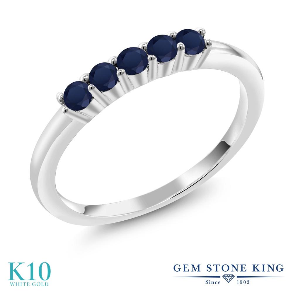 Gem Stone King 0.65カラット 天然 サファイア 10金 ホワイトゴールド(K10) 指輪 リング レディース 小粒 バンド 天然石 9月 誕生石 金属アレルギー対応 結婚指輪 ウェディングバンド