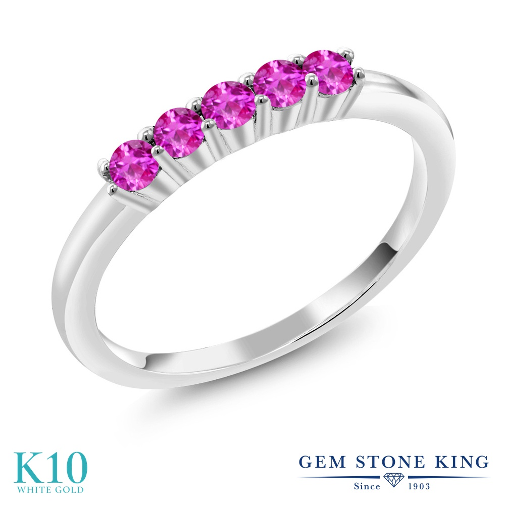 Gem Stone King 0.65カラット ピンクサファイア 10金 ホワイトゴールド(K10) 指輪 リング レディース 小粒 バンド 9月 誕生石 金属アレルギー対応 結婚指輪 ウェディングバンド