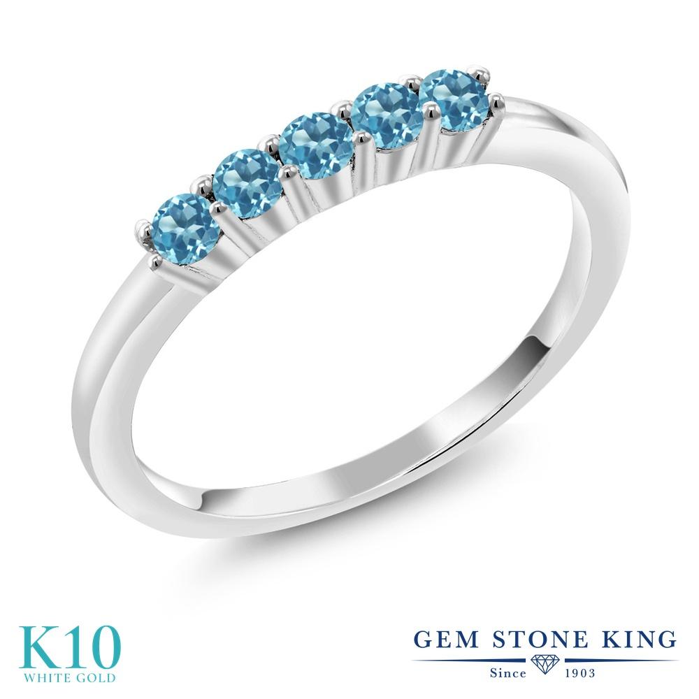 Gem Stone King 0.75カラット 天然 スイスブルートパーズ 10金 ホワイトゴールド(K10) 指輪 リング レディース 小粒 バンド 天然石 11月 誕生石 金属アレルギー対応 結婚指輪 ウェディングバンド