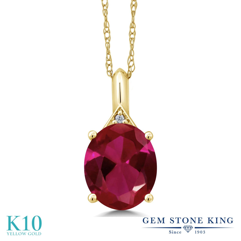 Gem Stone King 5.02カラット 合成ルビー 天然 ダイヤモンド 10金 イエローゴールド(K10) ネックレス ペンダント レディース 大粒 シンプル 金属アレルギー対応 誕生日プレゼント