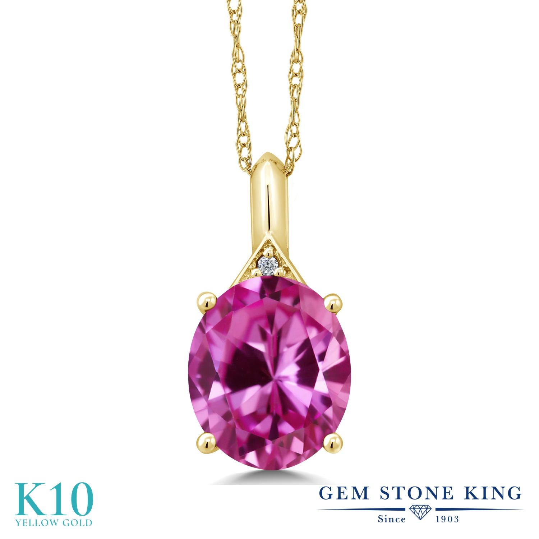 Gem Stone King 7.52カラット 合成ピンクサファイア 天然 ダイヤモンド 10金 イエローゴールド(K10) ネックレス ペンダント レディース 大粒 シンプル 金属アレルギー対応 誕生日プレゼント