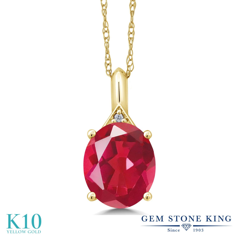Gem Stone King 4.12カラット 天然石 ミスティッククォーツ (ピンク) 天然 ダイヤモンド 10金 イエローゴールド(K10) ネックレス ペンダント レディース 大粒 シンプル 天然石 金属アレルギー対応 誕生日プレゼント