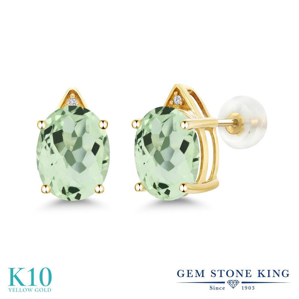Gem Stone King 4.21カラット 天然 プラジオライト (グリーンアメジスト) 天然 ダイヤモンド 10金 イエローゴールド(K10) ピアス レディース 大粒 スタッド 天然石 金属アレルギー対応 誕生日プレゼント