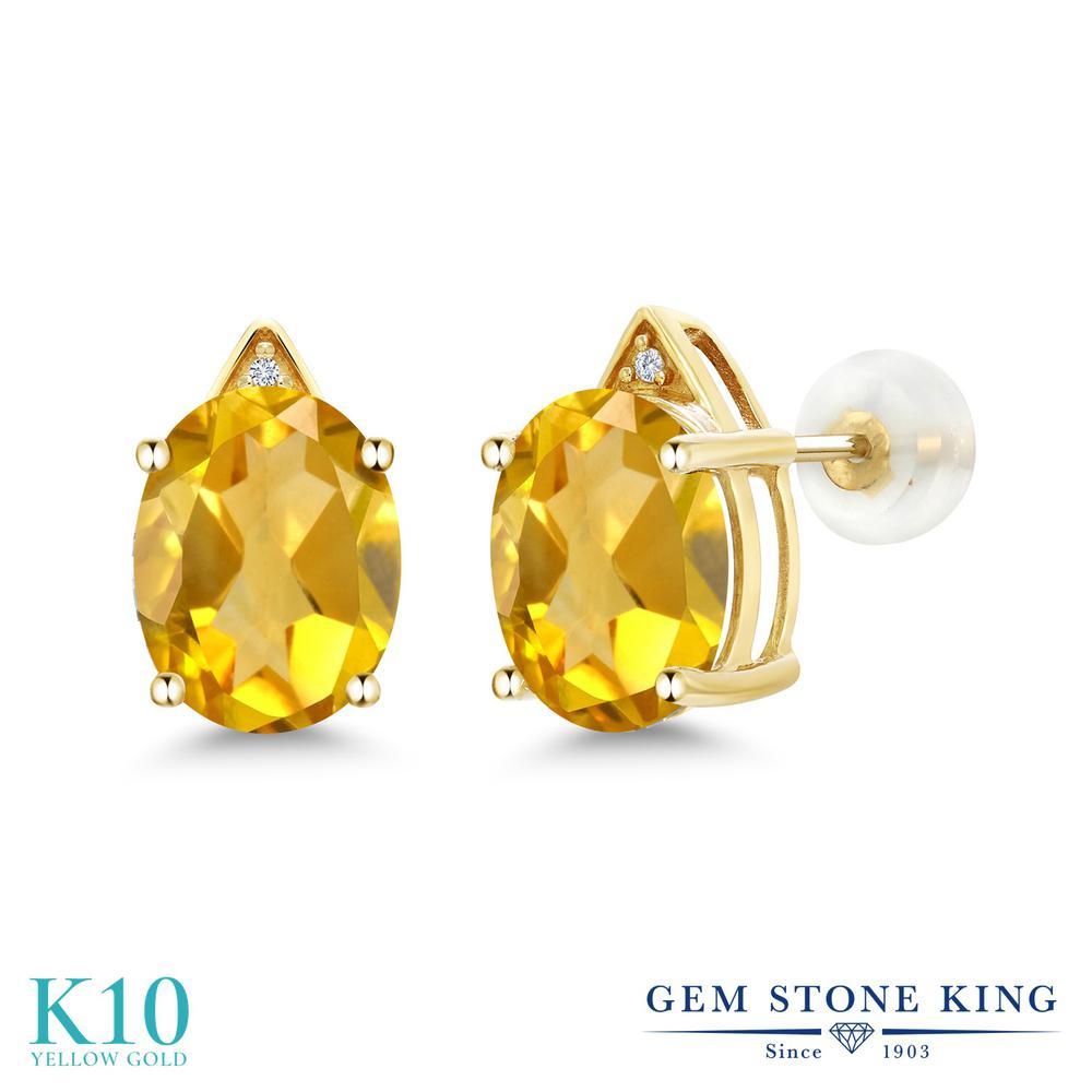 Gem Stone King 4.01カラット 天然 シトリン 天然 ダイヤモンド 10金 イエローゴールド(K10) ピアス レディース 大粒 スタッド 天然石 11月 誕生石 金属アレルギー対応 誕生日プレゼント