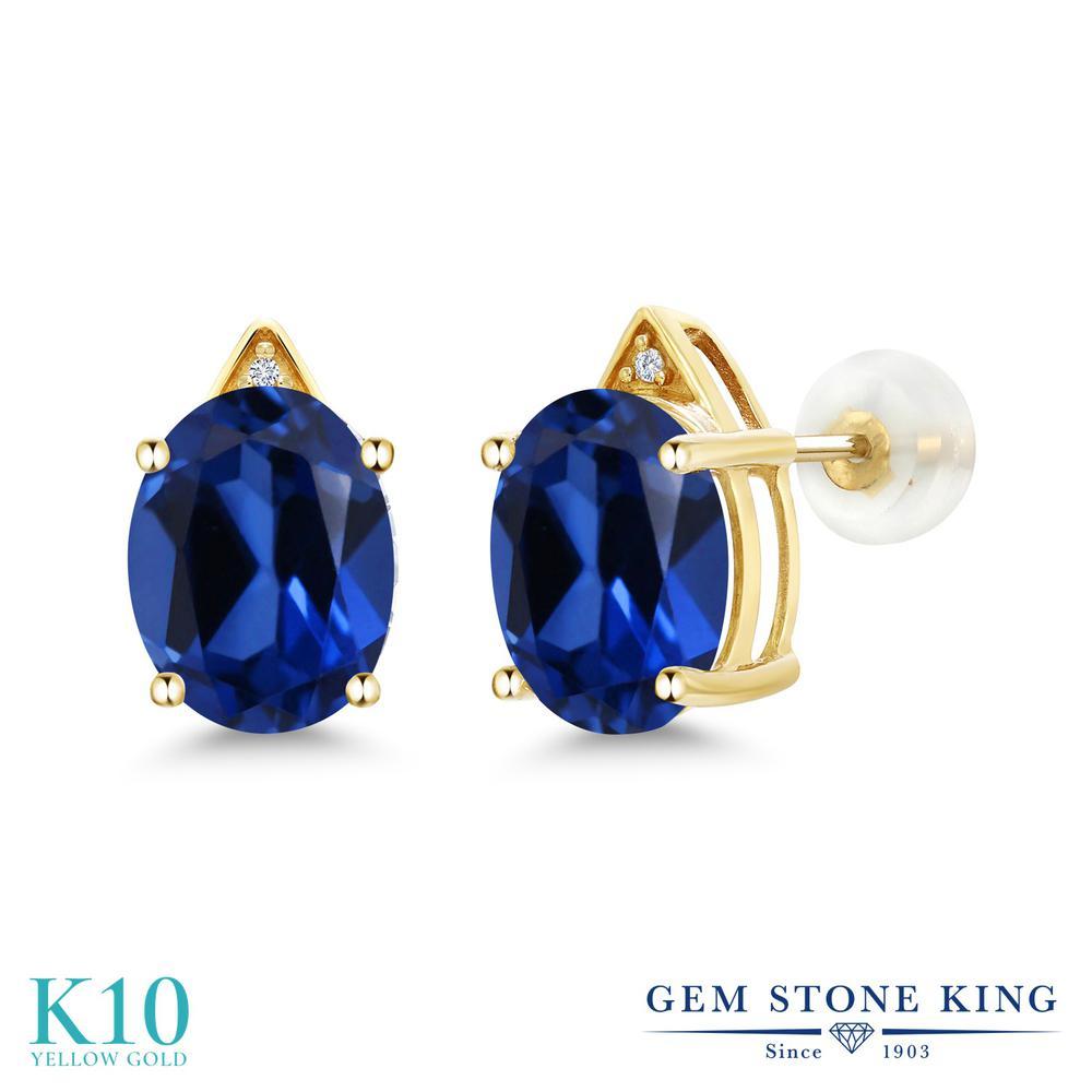 Gem Stone King 6.61カラット シミュレイテッド サファイア 天然 ダイヤモンド 10金 イエローゴールド(K10) ピアス レディース 大粒 スタッド 金属アレルギー対応 誕生日プレゼント