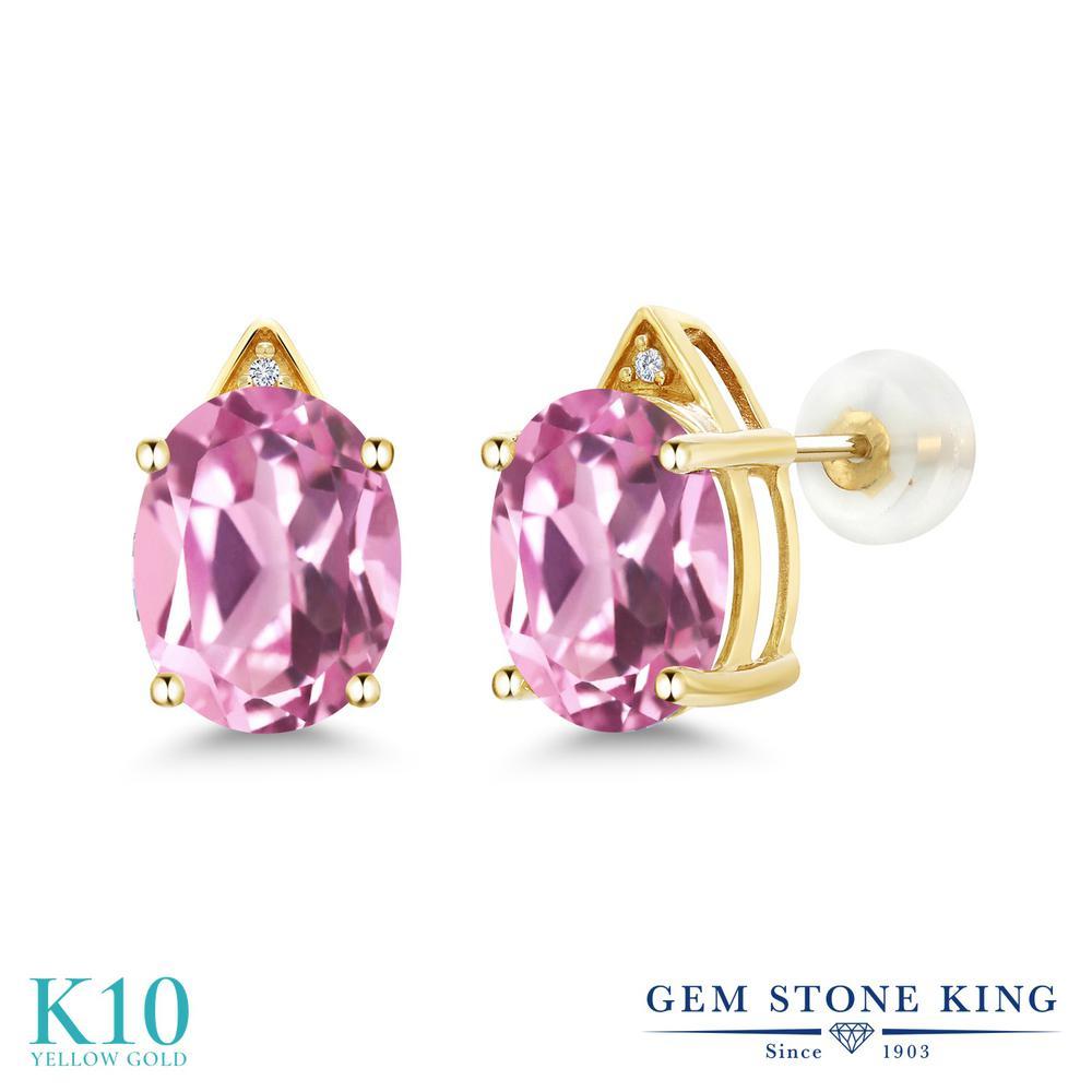Gem Stone King 6.01カラット 合成ライトピンクサファイア 天然 ダイヤモンド 10金 イエローゴールド(K10) ピアス レディース 大粒 スタッド 金属アレルギー対応 誕生日プレゼント