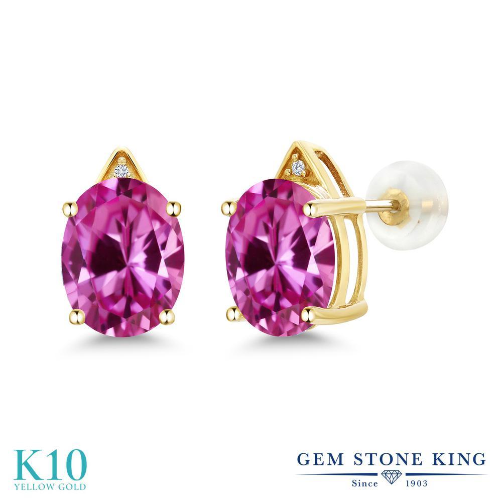 Gem Stone King 6.51カラット 合成ピンクサファイア 天然 ダイヤモンド 10金 イエローゴールド(K10) ピアス レディース 大粒 スタッド 金属アレルギー対応 誕生日プレゼント
