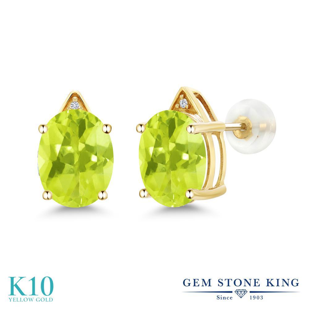 Gem Stone King 4.01カラット 天然 レモンクォーツ 天然 ダイヤモンド 10金 イエローゴールド(K10) ピアス レディース 大粒 スタッド 天然石 金属アレルギー対応 誕生日プレゼント