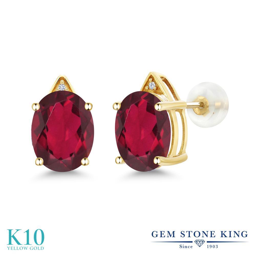 Gem Stone King 5.41カラット 天然 ミスティッククォーツ (ルビーレッド) 天然 ダイヤモンド 10金 イエローゴールド(K10) ピアス レディース 大粒 スタッド 天然石 金属アレルギー対応 誕生日プレゼント