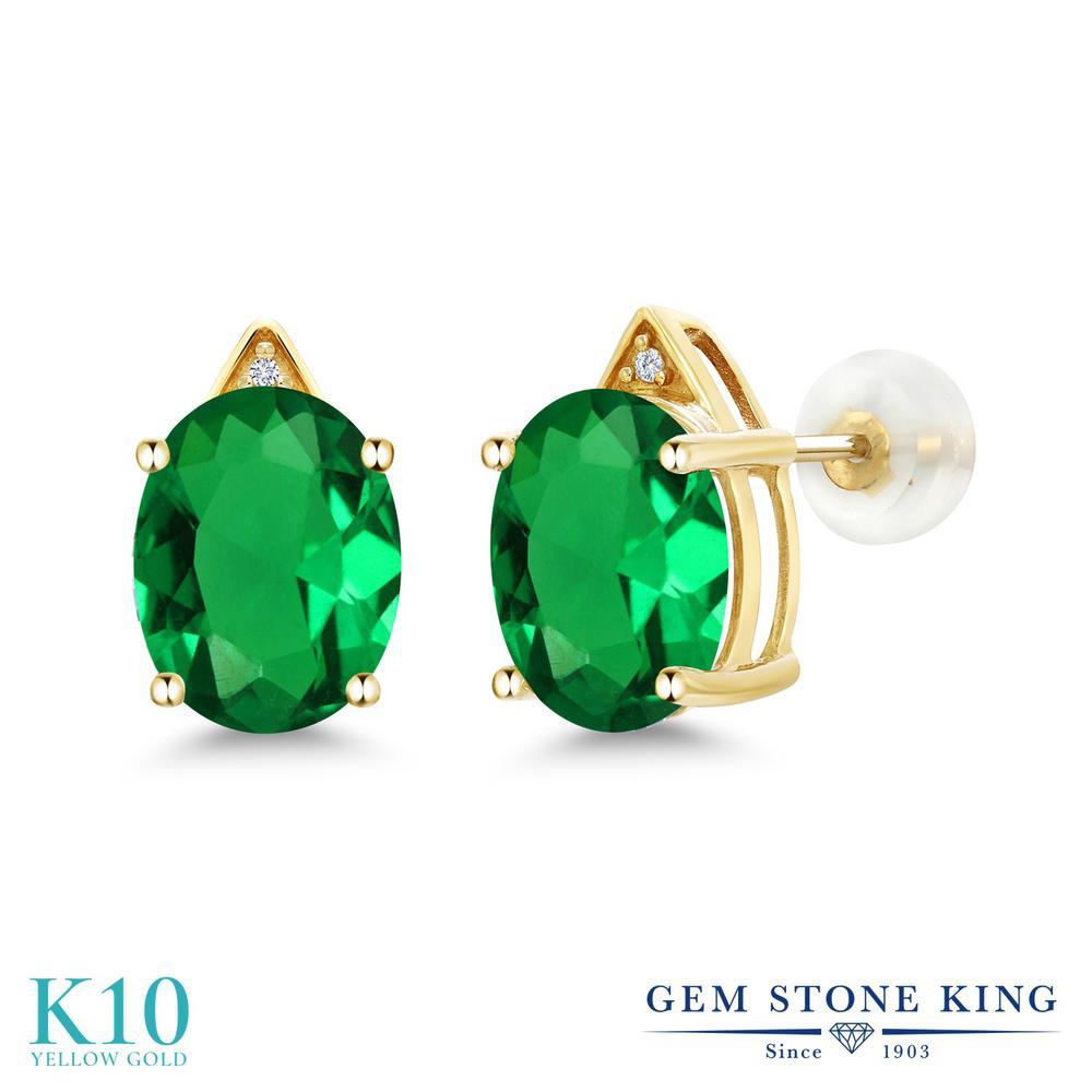 Gem Stone King 4.41カラット ナノエメラルド 天然 ダイヤモンド 10金 イエローゴールド(K10) ピアス レディース 大粒 スタッド 金属アレルギー対応 誕生日プレゼント