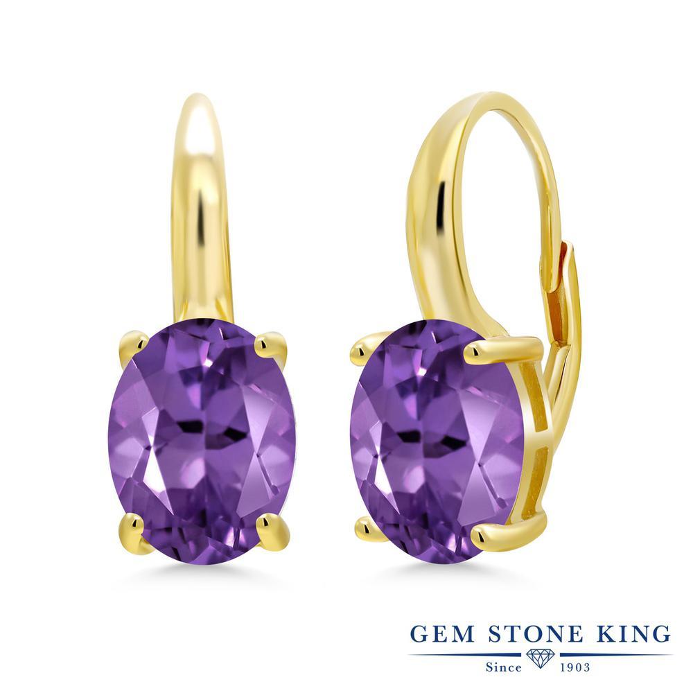 Gem Stone King 4.82カラット 天然 アメジスト シルバー925 イエローゴールドコーティング ピアス レディース 大粒 シンプル ぶら下がり レバーバック 天然石 2月 誕生石 金属アレルギー対応 誕生日プレゼント