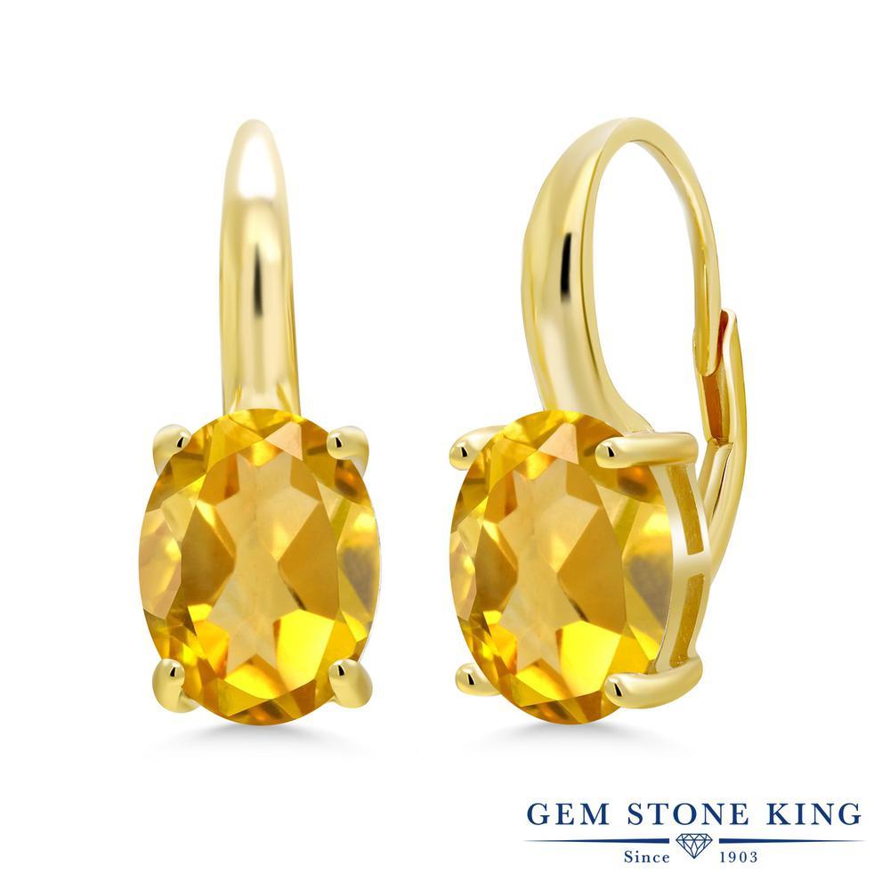 Gem Stone King 4カラット 天然 シトリン シルバー925 イエローゴールドコーティング ピアス レディース 大粒 シンプル ぶら下がり レバーバック 天然石 11月 誕生石 金属アレルギー対応 誕生日プレゼント