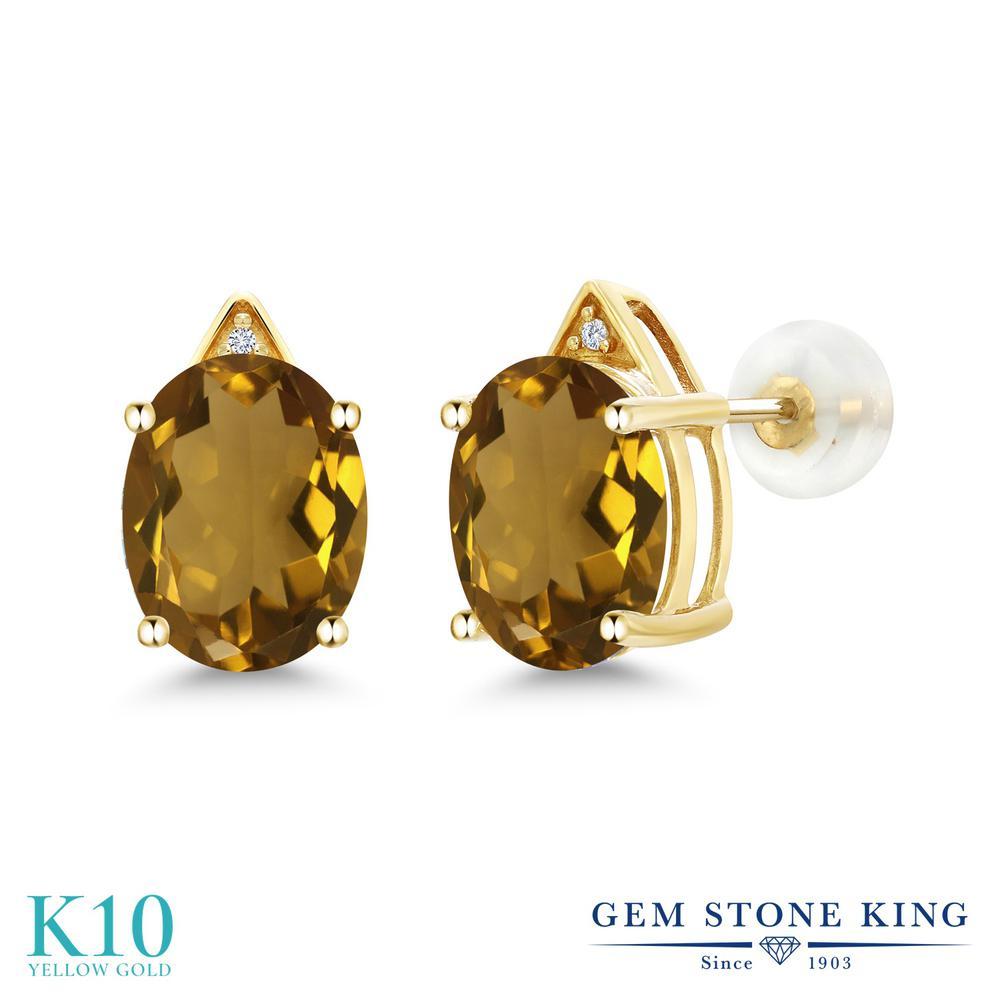 Gem Stone King 4.01カラット 天然石 ウィスキークォーツ 天然 ダイヤモンド 10金 イエローゴールド(K10) ピアス レディース 大粒 スタッド 天然石 金属アレルギー対応 誕生日プレゼント