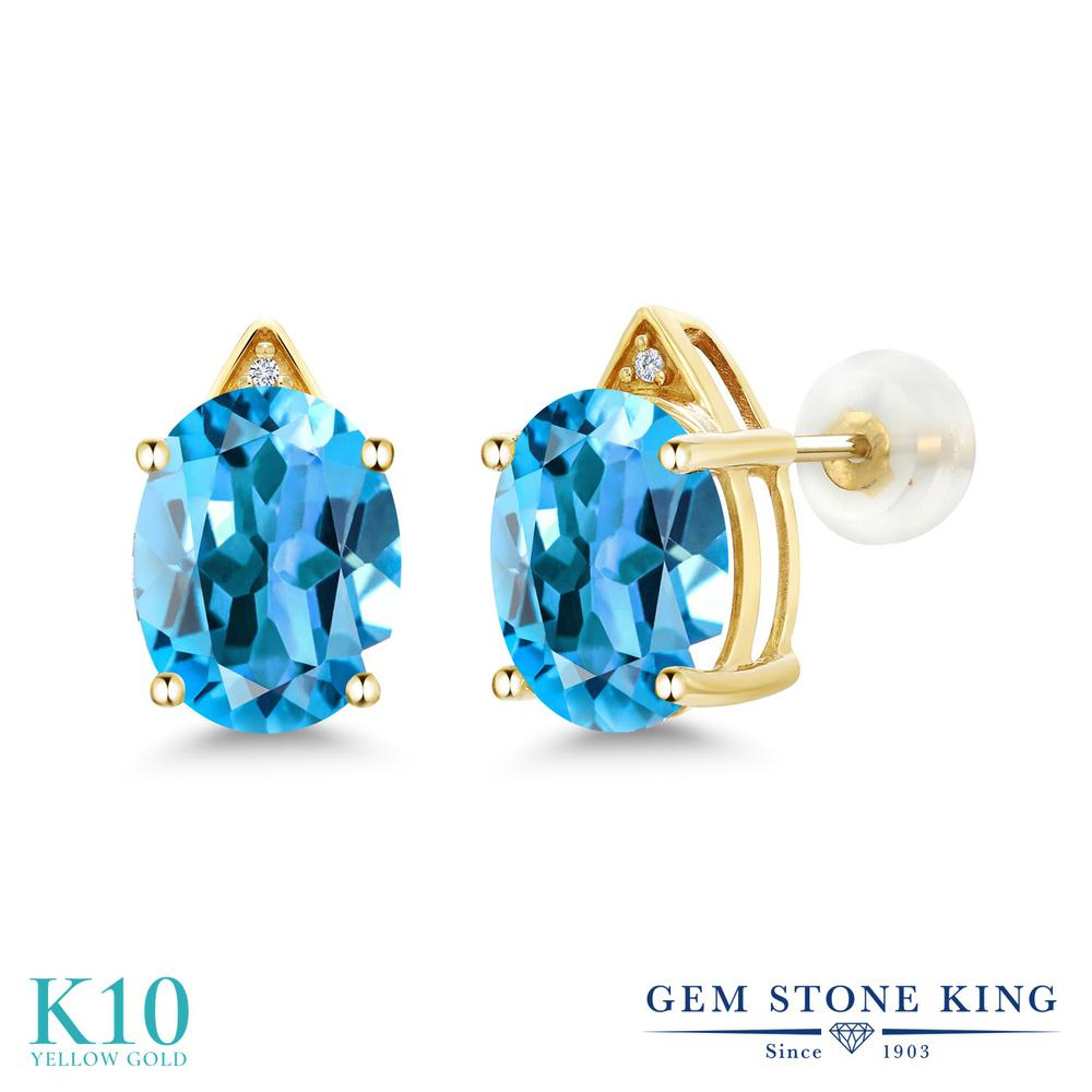 Gem Stone King 5.41カラット 天然 スイスブルートパーズ 天然 ダイヤモンド 10金 イエローゴールド(K10) ピアス レディース 大粒 スタッド 天然石 11月 誕生石 金属アレルギー対応 誕生日プレゼント