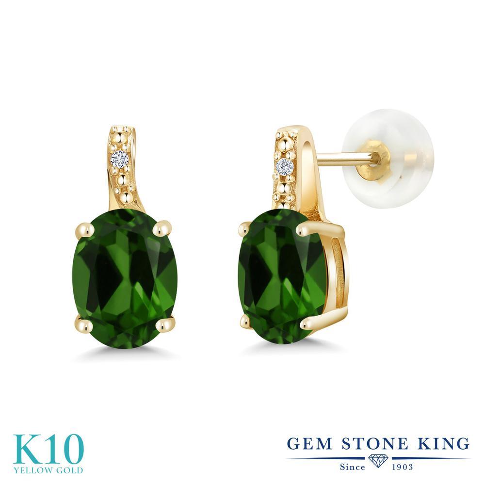Gem Stone King 2.41カラット 天然 クロムダイオプサイド 天然 ダイヤモンド 10金 イエローゴールド(K10) ピアス レディース 大粒 スタッド 天然石 金属アレルギー対応 誕生日プレゼント