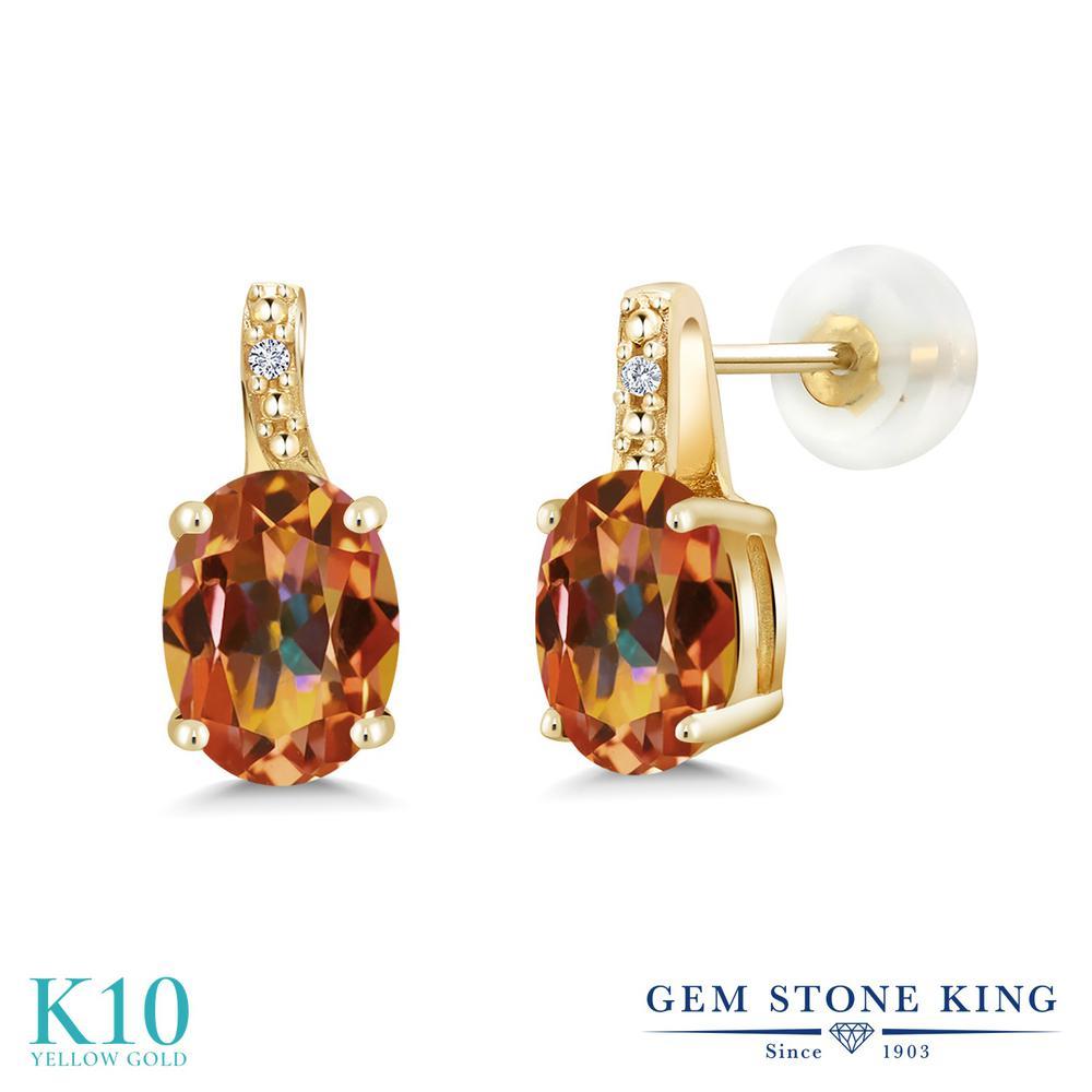 Gem Stone King 2.61カラット 天然石 エクスタシーミスティックトパーズ 天然 ダイヤモンド 10金 イエローゴールド(K10) ピアス レディース 大粒 スタッド 天然石 金属アレルギー対応 誕生日プレゼント