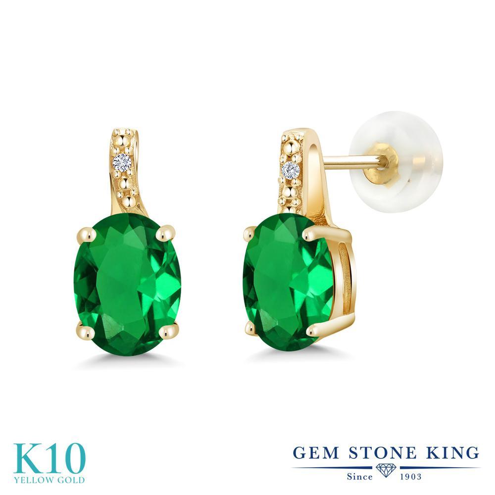 Gem Stone King 2.01カラット ナノエメラルド 10金 イエローゴールド(K10) 天然ダイヤモンド ピアス レディース 大粒 スタッド 金属アレルギー対応 誕生日プレゼント