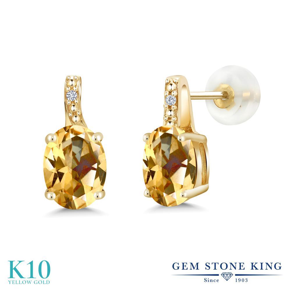 Gem Stone King 2.65カラット 天然石 トパーズ ハニースワロフスキー 天然 ダイヤモンド 10金 イエローゴールド(K10) ピアス レディース 大粒 スタッド 天然石 金属アレルギー対応 誕生日プレゼント