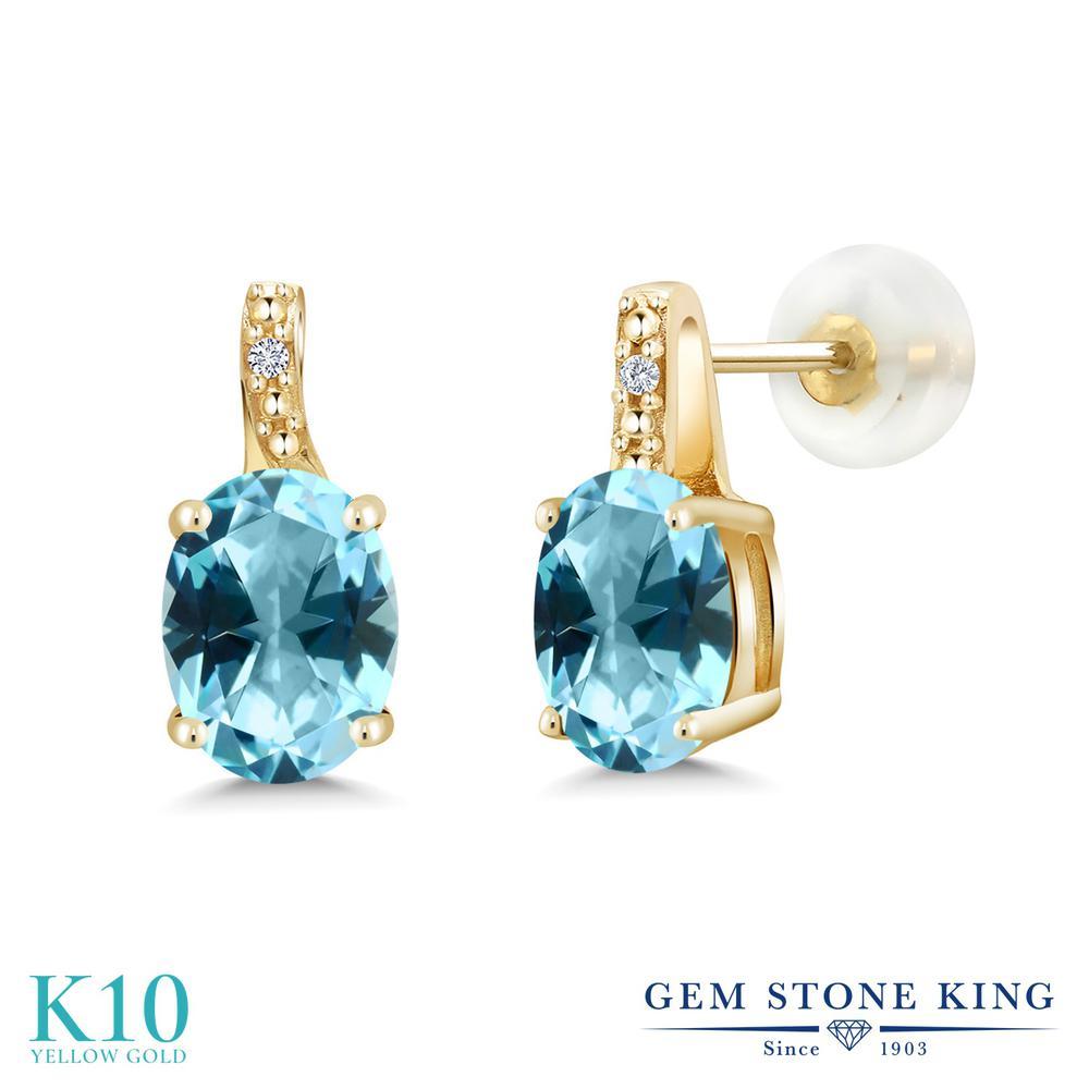 Gem Stone King 2.65カラット 天然石 アイスブルートパーズ (スワロフスキー 天然石シリーズ) 天然 ダイヤモンド 10金 イエローゴールド(K10) ピアス レディース 大粒 スタッド 天然石 金属アレルギー対応 誕生日プレゼント