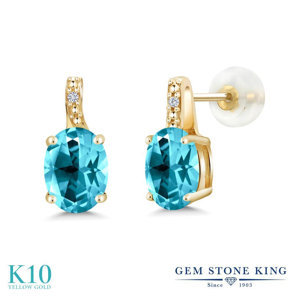 Gem Stone King 2.65カラット 天然石 パライバトパーズ (スワロフスキー 天然石シリーズ) 天然 ダイヤモンド 10金 イエローゴールド(K10) ピアス レディース 大粒 スタッド 天然石 金属アレルギー対応 誕生日プレゼント
