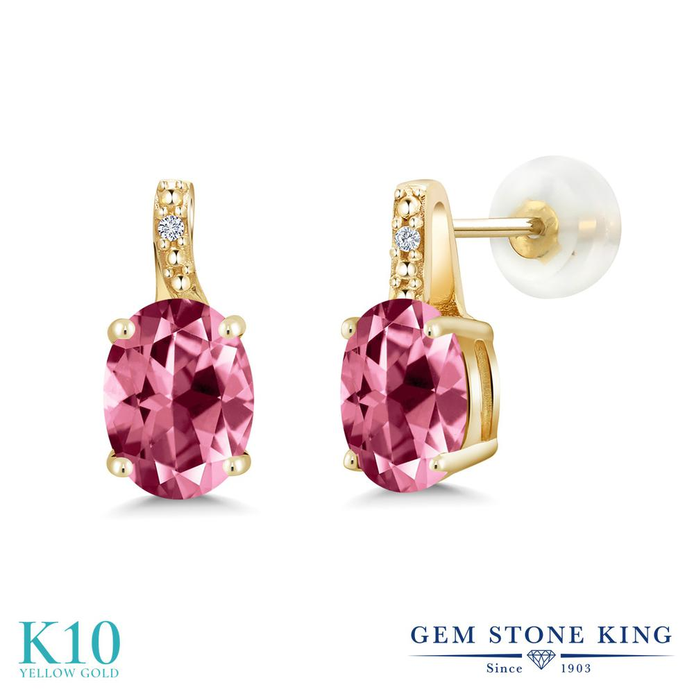 Gem Stone King 2.65カラット 天然石 ピンクトパーズ (スワロフスキー 天然石シリーズ) 天然 ダイヤモンド 10金 イエローゴールド(K10) ピアス レディース 大粒 スタッド 天然石 金属アレルギー対応 誕生日プレゼント
