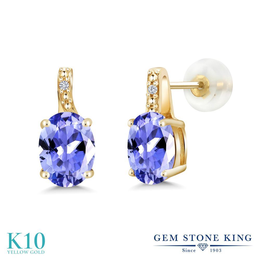 Gem Stone King 2.33カラット 天然石 タンザナイト 10金 イエローゴールド(K10) 天然ダイヤモンド ピアス レディース 大粒 スタッド 天然石 誕生石 金属アレルギー対応 誕生日プレゼント