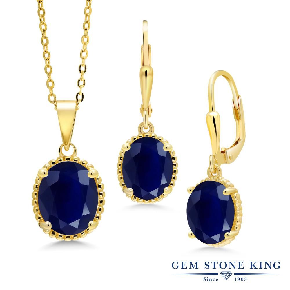 Gem Stone King 10カラット 天然 サファイア シルバー925 イエローゴールドコーティング ペンダント&ピアスセット レディース 大粒 シンプル レバーバック 天然石 9月 誕生石 金属アレルギー対応 誕生日プレゼント
