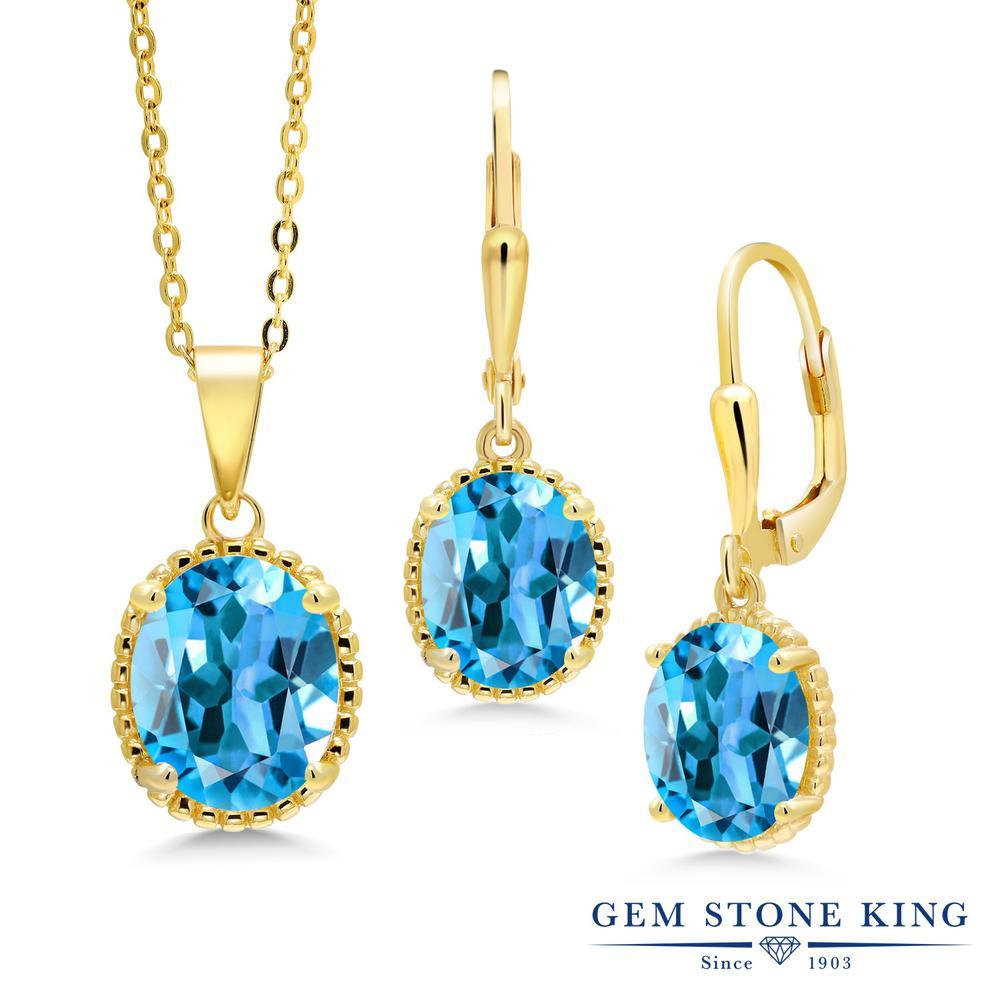 Gem Stone King 7.6カラット 天然 スイスブルートパーズ シルバー925 イエローゴールドコーティング ペンダント&ピアスセット レディース 大粒 シンプル レバーバック 天然石 11月 誕生石 金属アレルギー対応 誕生日プレゼント