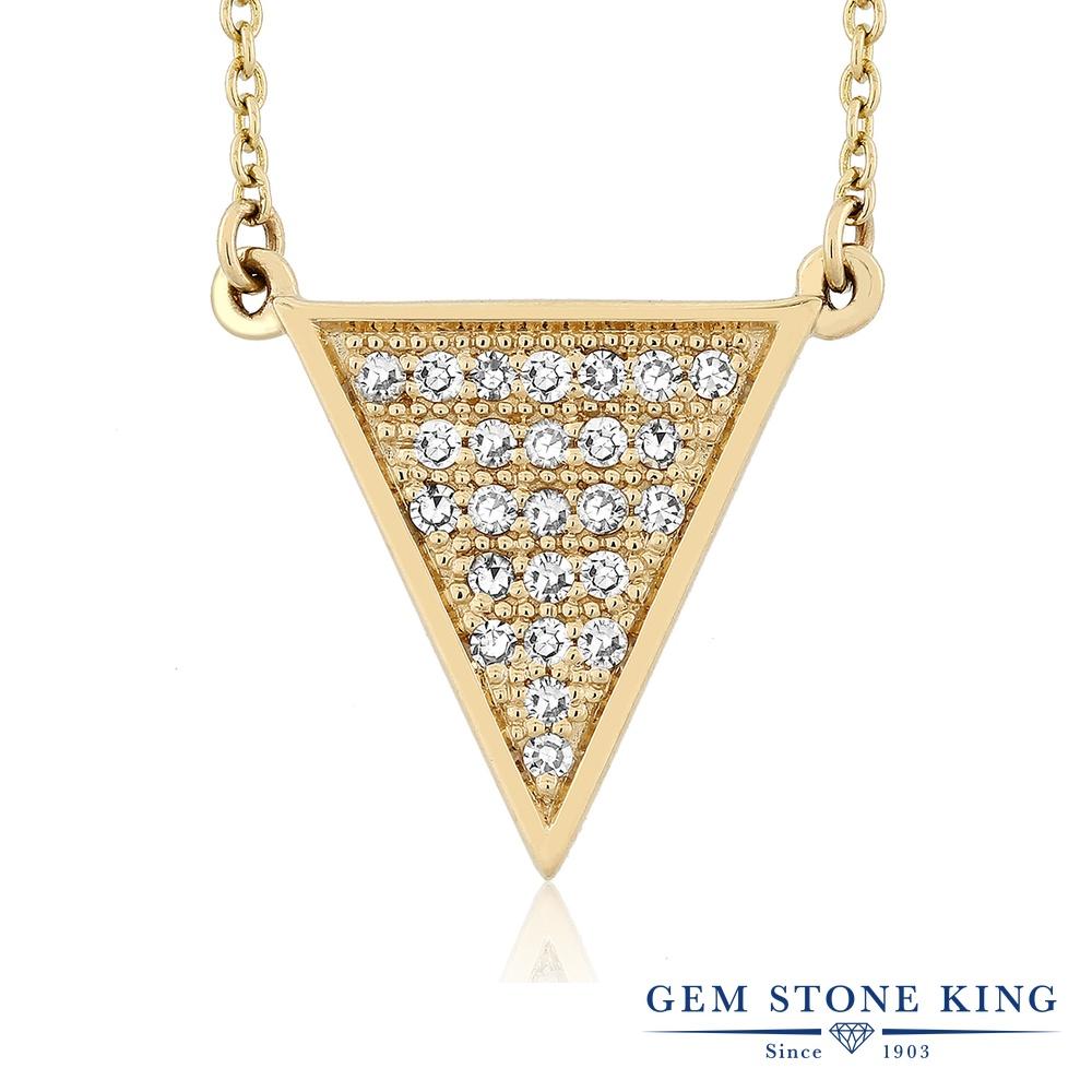 Gem Stone King 0.13カラット 天然ダイヤモンド イエローゴールド ネックレス 45cm チェーン レディース ダイヤ 小粒 パヴェ 天然石 4月 誕生石 金属アレルギー対応 誕生日プレゼント