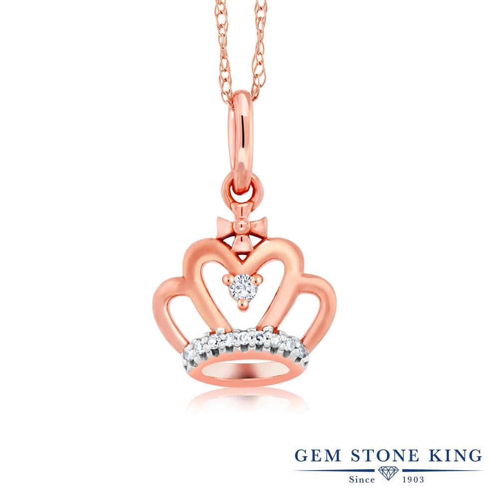 Gem Stone King 0.044カラット 天然ダイヤモンド ピンクゴールド ネックレス ペンダント 45cm チェーン レディース ダイヤ 小粒 天然石 4月 誕生石 金属アレルギー対応 誕生日プレゼント