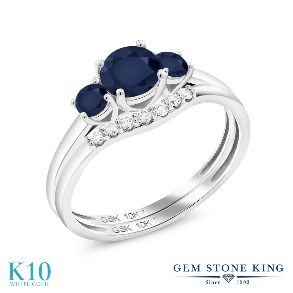 0.93カラット 天然 サファイア 合成ダイヤモンド 指輪 リング レディース 10金 ホワイトゴールド K10 スリーストーン 天然石 9月 誕生石 婚約指輪セット エンゲージリング