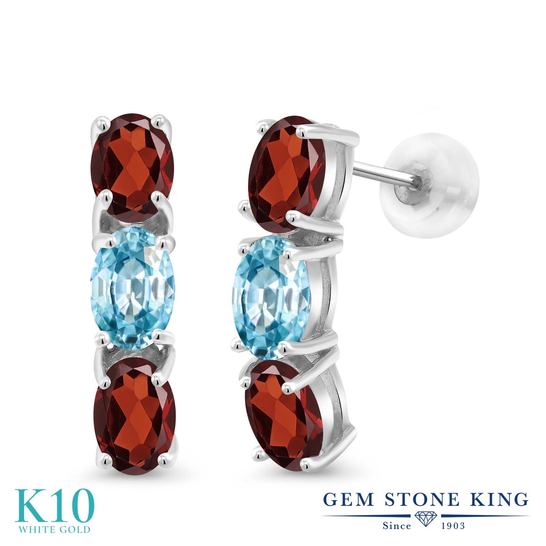 3.5カラット 天然ガーネット 天然石 ジルコン(ブルー) 10金 ホワイトゴールド(K10) ピアス 小粒