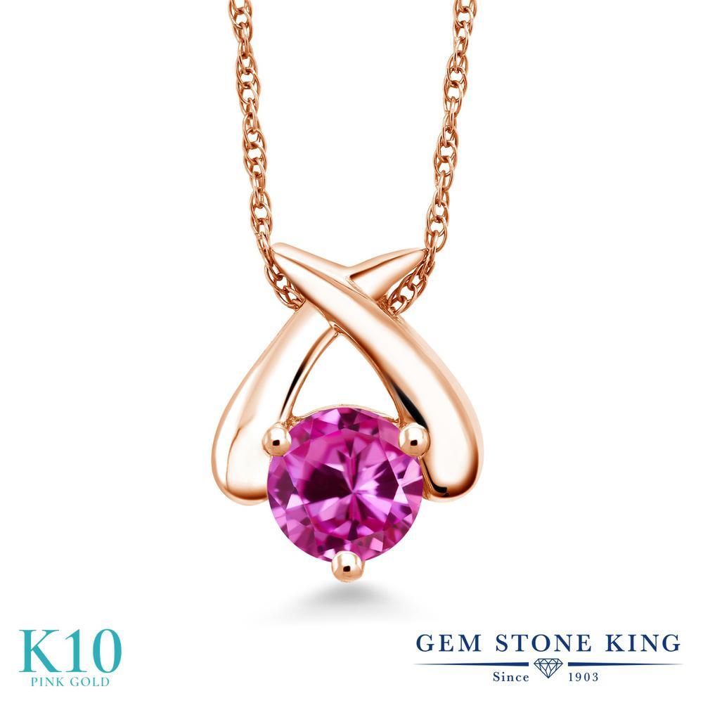 Gem Stone King 1カラット 合成ピンクサファイア 10金 ピンクゴールド(K10) ネックレス ペンダント レディース 大粒 一粒 シンプル 金属アレルギー対応 誕生日プレゼント