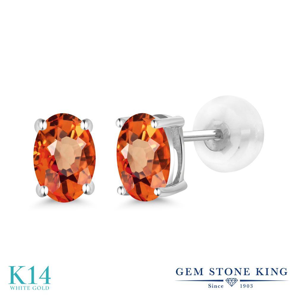Gem Stone King 1.1カラット 天然 オレンジサファイア 14金 ホワイトゴールド(K14) ピアス レディース シンプル スタッド 天然石 9月 誕生石 金属アレルギー対応 誕生日プレゼント