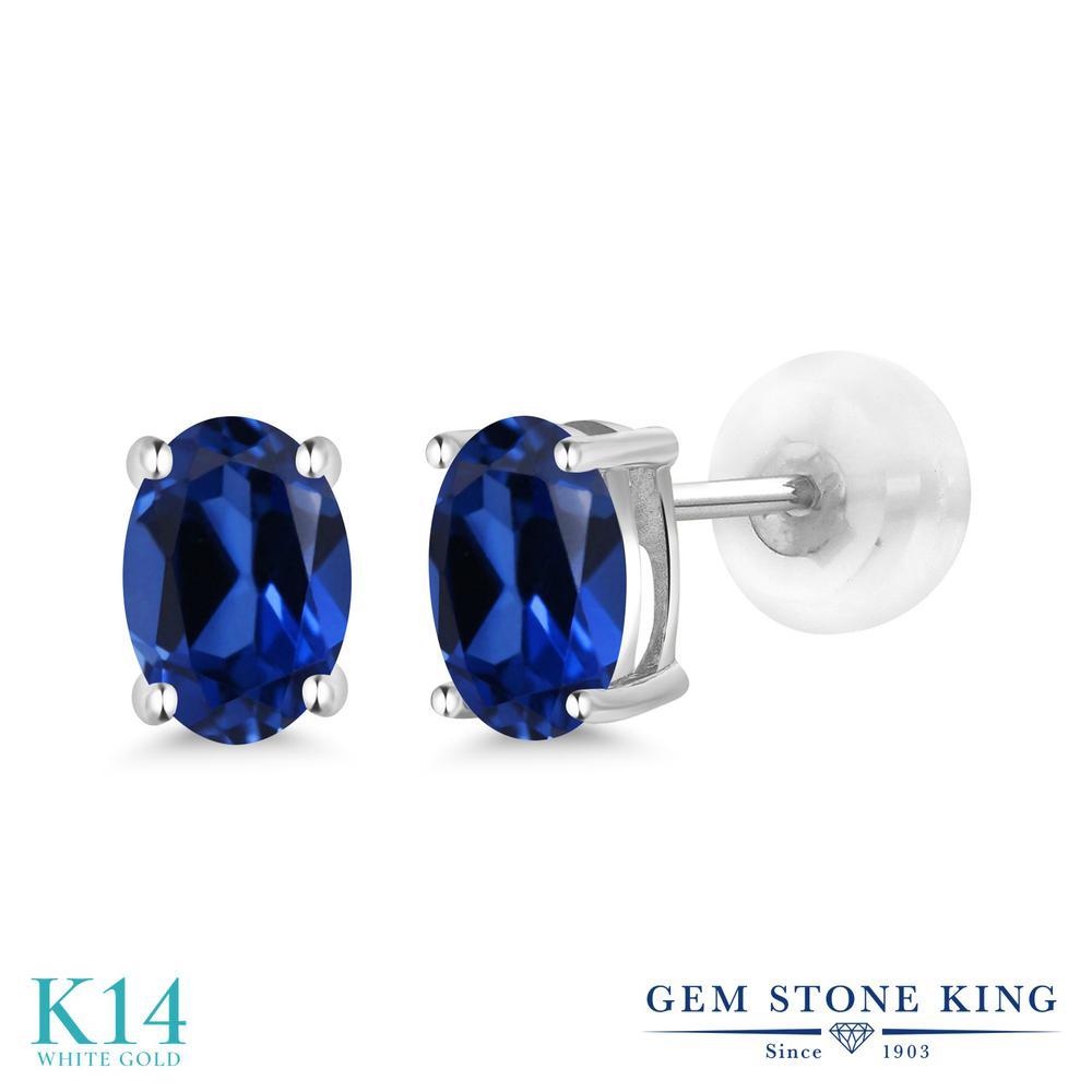 Gem Stone King 1カラット シミュレイテッド サファイア 14金 ホワイトゴールド(K14) ピアス レディース 小粒 シンプル スタッド 金属アレルギー対応 誕生日プレゼント