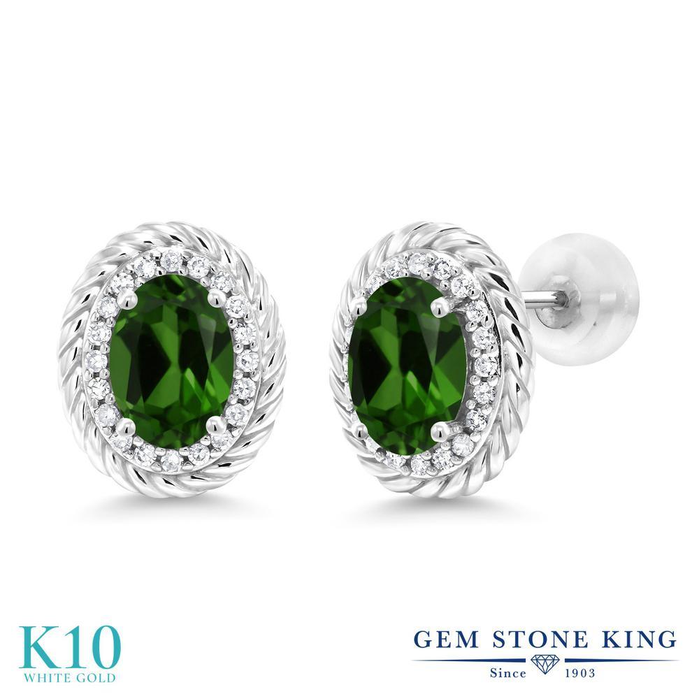 Gem Stone King 1.88カラット 天然クロムダイオプサイド 10金 ホワイトゴールド(K10) 天然ダイヤモンド ピアス レディース スタッド 天然石 金属アレルギー対応 誕生日プレゼント