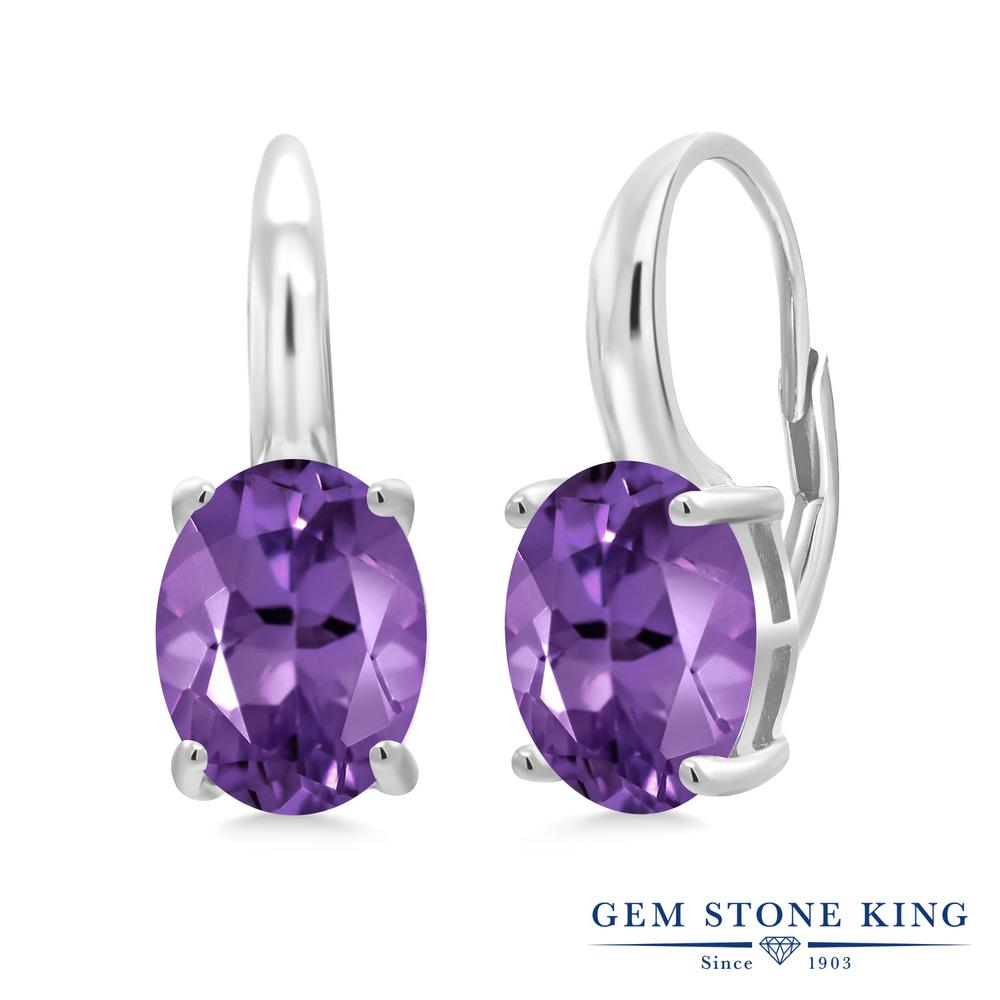 Gem Stone King 4.82カラット 天然 アメジスト シルバー925 ピアス レディース 大粒 シンプル ぶら下がり レバーバック 天然石 2月 誕生石 金属アレルギー対応 誕生日プレゼント