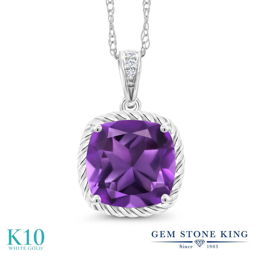 Gem Stone King 2.07カラット 天然 アメジスト 天然 ダイヤモンド 10金 ホワイトゴールド(K10) ネックレス ペンダント レディース 大粒 天然石 2月 誕生石 金属アレルギー対応 誕生日プレゼント