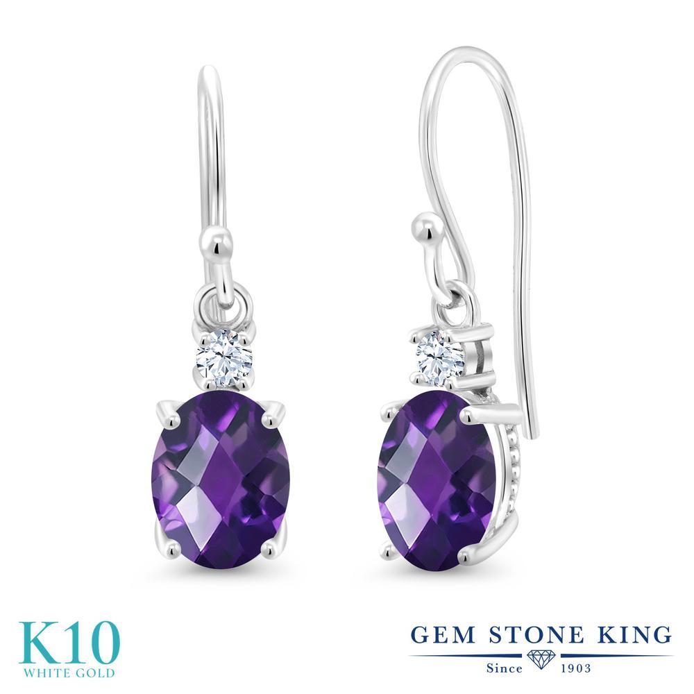 Gem Stone King 2.1カラット 天然 アメジスト 10金 ホワイトゴールド(K10) ピアス レディース 大粒 ぶら下がり フレンチワイヤー 天然石 2月 誕生石 金属アレルギー対応 誕生日プレゼント