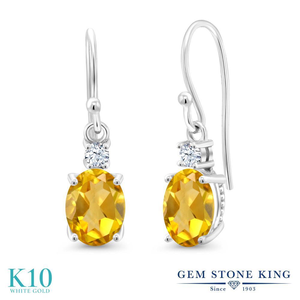 Gem Stone King 2.7カラット 天然 シトリン 合成ホワイトサファイア (ダイヤのような無色透明) 10金 ホワイトゴールド(K10) ピアス レディース 大粒 ぶら下がり フレンチワイヤー 天然石 11月 誕生石 金属アレルギー対応 誕生日プレゼント
