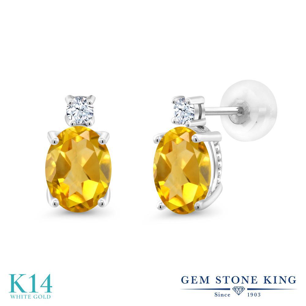 Gem Stone King 2.7カラット 天然 シトリン 合成ホワイトサファイア (ダイヤのような無色透明) 14金 ホワイトゴールド(K14) ピアス レディース 大粒 スタッド 天然石 11月 誕生石 金属アレルギー対応 誕生日プレゼント