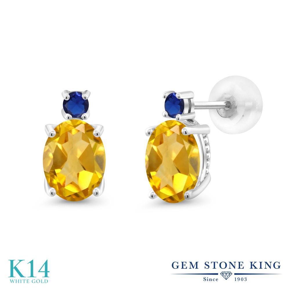 Gem Stone King 2.76カラット 天然 シトリン 14金 ホワイトゴールド(K14) ピアス レディース 大粒 スタッド 天然石 11月 誕生石 金属アレルギー対応 誕生日プレゼント