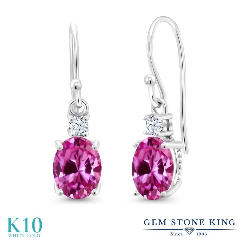 Gem Stone King 3.4カラット 合成ピンクサファイア 10金 ホワイトゴールド(K10) ピアス レディース 大粒 ぶら下がり フレンチワイヤー 金属アレルギー対応 誕生日プレゼント