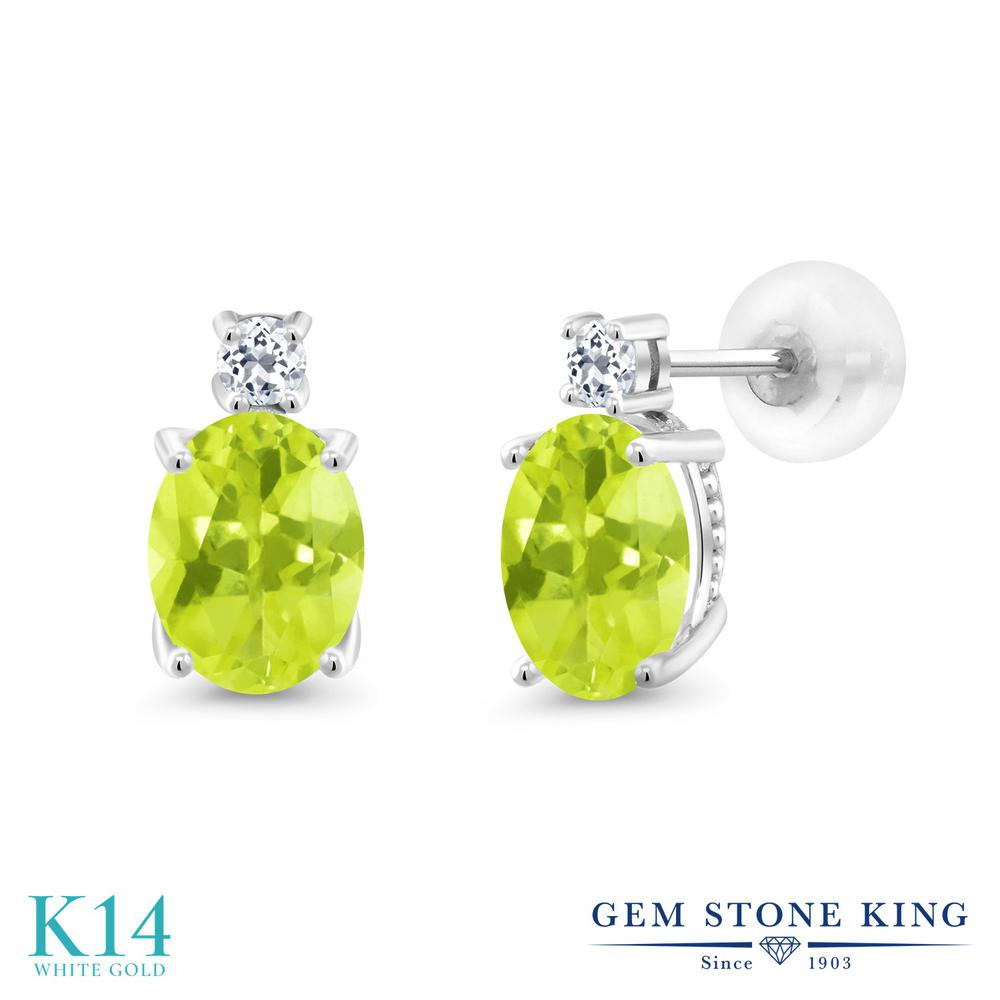 Gem Stone King 2.36カラット 天然 レモンクォーツ 天然 トパーズ (無色透明) 14金 ホワイトゴールド(K14) ピアス レディース 大粒 スタッド 天然石 金属アレルギー対応 誕生日プレゼント