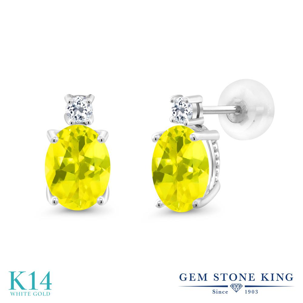 Gem Stone King 2.76カラット 天然石 ミスティックトパーズ (イエロー) 天然 トパーズ (無色透明) 14金 ホワイトゴールド(K14) ピアス レディース 大粒 スタッド 天然石 金属アレルギー対応 誕生日プレゼント