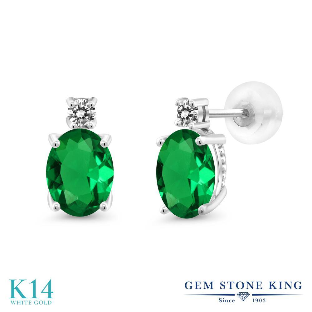 Gem Stone King 2.13カラット ナノエメラルド 天然 ダイヤモンド 14金 ホワイトゴールド(K14) ピアス レディース 大粒 スタッド 金属アレルギー対応 誕生日プレゼント
