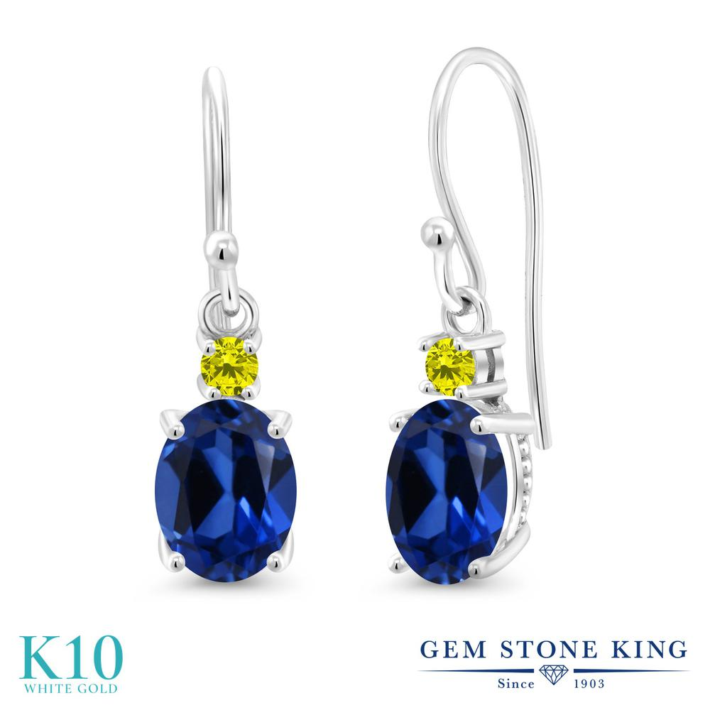 Gem Stone King 3.33カラット シミュレイテッドサファイア 10金 ホワイトゴールド(K10) 天然イエローダイヤモンド ピアス レディース 大粒 ぶら下がり フレンチワイヤー 金属アレルギー対応 誕生日プレゼント