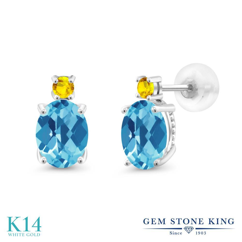Gem Stone King 2.77カラット 天然 スイスブルートパーズ イエローサファイア 14金 ホワイトゴールド(K14) ピアス レディース 大粒 スタッド 天然石 11月 誕生石 金属アレルギー対応 誕生日プレゼント